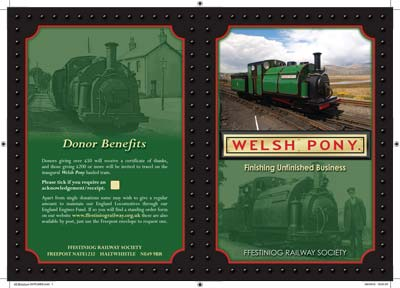 Welsh Pony Leaflet